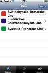 Metro Kiev screenshot 1/1