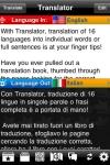 Translator - 16 Languages screenshot 1/1