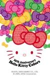 Hello Kitty 35th Anniversary screenshot 1/1