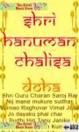 Hanuman Chalisa j2me screenshot 3/6