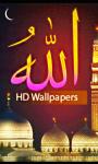 Allah wallpapers HD screenshot 1/6