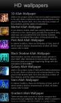 Allah wallpapers HD screenshot 2/6