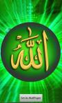 Allah wallpapers HD screenshot 3/6