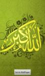 Allah wallpapers HD screenshot 4/6