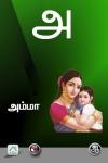 Tamil Letters screenshot 1/1