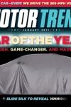 Motor Trend Magazine screenshot 1/1
