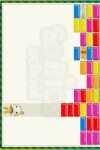 Sobics screenshot 2/2