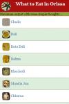 What to Eat in Orissa screenshot 2/3