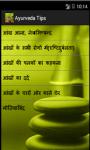 Ayurvedic Tips screenshot 3/4