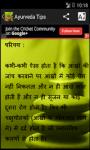 Ayurvedic Tips screenshot 4/4