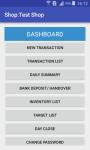 Smart point of sale app screenshot 2/6
