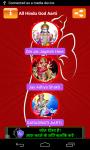 All Hindu God Aarti screenshot 4/5
