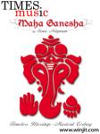 Maha Ganesh screenshot 1/3