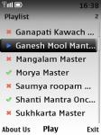 Maha Ganesh screenshot 2/3