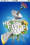 HKFreeWifi screenshot 1/1