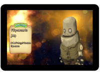 Tap Titans Adventure screenshot 3/3