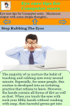 Eye care tips for Computer users screenshot 3/3