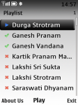 Durga Parivaar screenshot 3/4