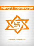 Hindu Calendar FR screenshot 1/5