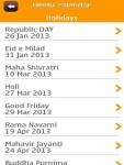 Hindu Calendar FR screenshot 5/5