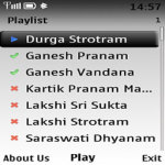 Durga Parivaar Lite screenshot 2/2