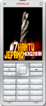 7 Hantu Jepang Mengerikan screenshot 1/2