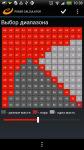 Enterra Poker Calculator screenshot 1/4