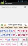 Marathi Static Keypad IME screenshot 1/5