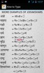 Marathi Static Keypad IME screenshot 3/5