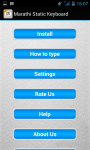 Marathi Static Keypad IME screenshot 4/5