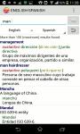 Spanish - English Dictionary screenshot 3/3