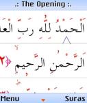 Quran Arabic screenshot 1/1