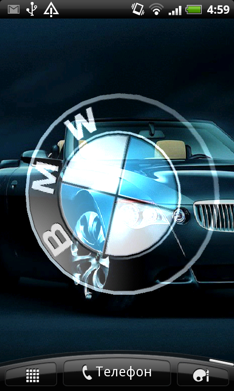 Bmw Logo 3d Wallpaper Www Imgkid Com The Image Kid Has It