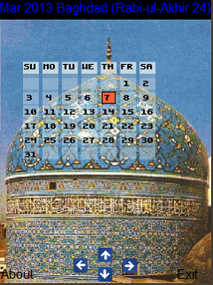Islamic Calendar 2015 with Islamic Places